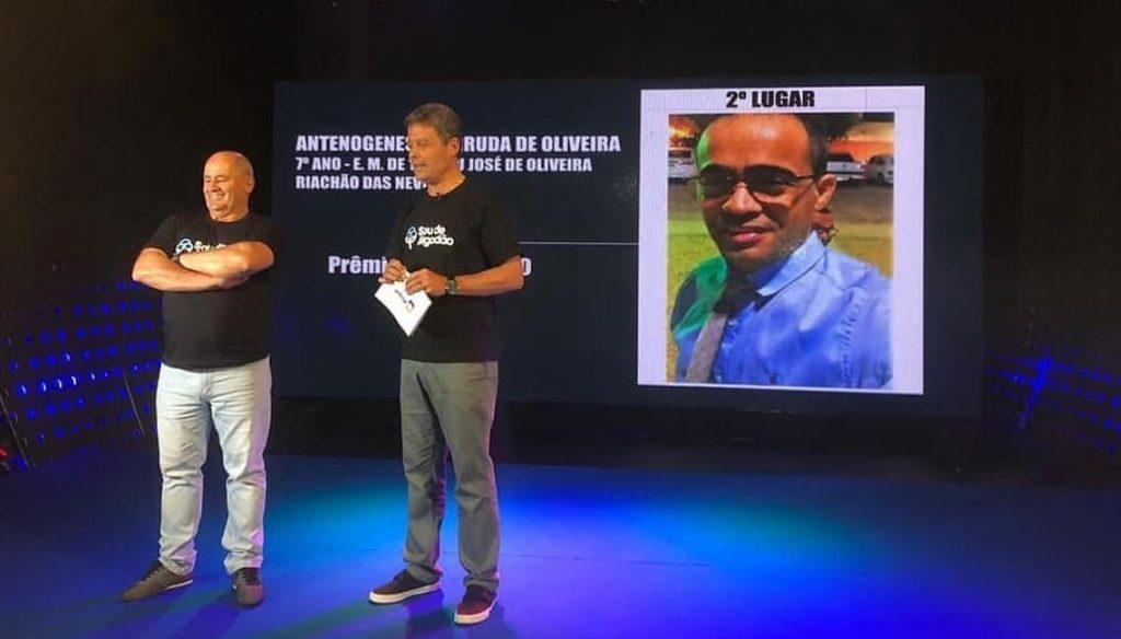Prêmio Conhecendo o Agro 2020
