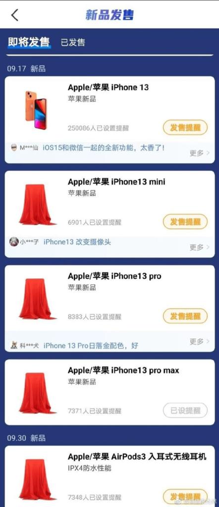 iPhone 13: Saiba mais sobre o novo smartphone da Apple, que deve ser lançado em setembro